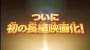 Kaiketsu Zorori Da-da-da-daibouken! trailer