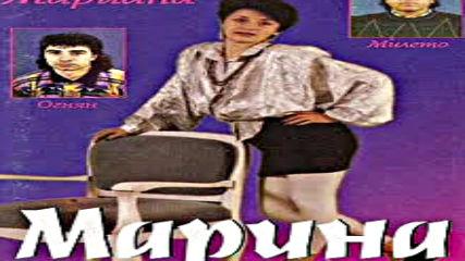 Дуо.север - Моме Калино - 1995г. - Марина Тодорова