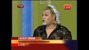 Шоуто На Азис Интервю С Стефан Софиянски 20.01.2008 High-Quality