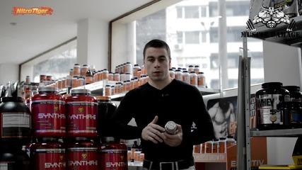 Muscle Damage - Пред тренировъчните продукти