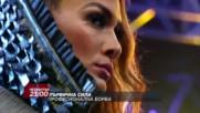 """Професионална борба: """"Първична сила"""" в четвъртък по DIEMA SPORT"""