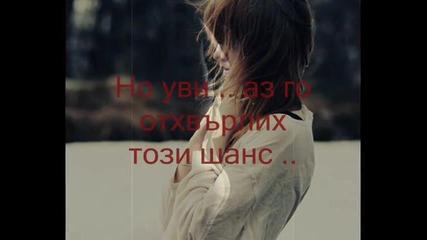 До теб ..