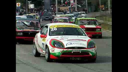 Писта Русе 2005 Старт