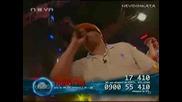 Мишо Шамара a.k.a Big Sha Пее В Vip Brother