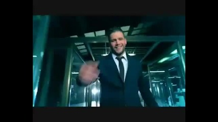 Стефани - Не се прави (official Video)