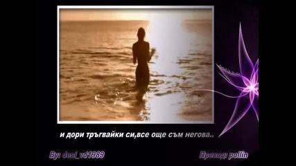 • гръцко • Отпечатък / Антзи Самиу - Stigma