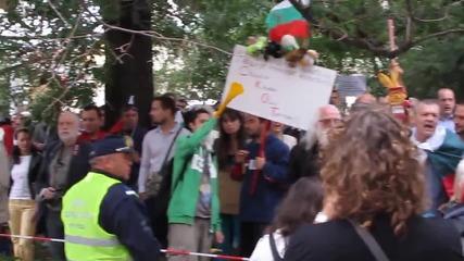 26.06.13 - На Кафе пред Народното събрание - над 1000 души