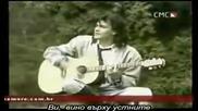 Vlado Kalember - Vino na Usnama ( Bulgarian Sub ) Bg