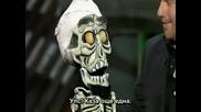 Jeff Dunham - Ахмед Мъртвия Терорист(бг превод)