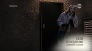 """""""Голямото скачане"""" - премиера на 9 ноември по КinoNova"""