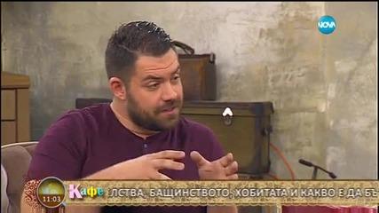 """""""На кафе"""" с Таньо Шишков (18.03.2016)"""