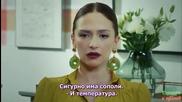 Любов под наем 38 - bg sub