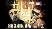 F .o . & Qvkata Dlg - 100 Godini
