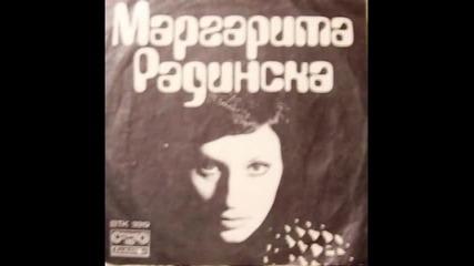 Маргарита Радинска - Червената Шапчица