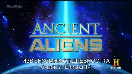 Ancient Аliens s07e14 Aliens and the Civil War + Bg Sub