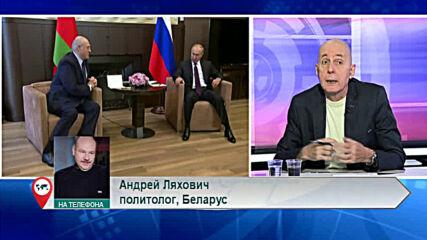 Може ли международната общност да помогне на опозицията в Беларус?