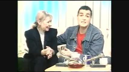 Деян Неделчев, Румяна Коцева, Анелия Манова В Чай - 4част.дует - Деян И Румяна - live - 2002