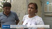 Изписаха един от българските ученици, пострадали при експлозията в Болоня