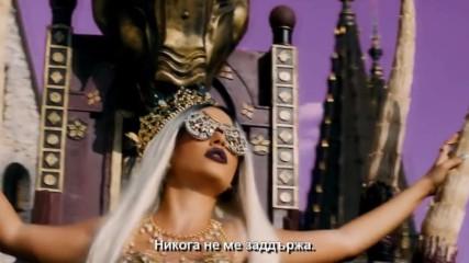 Превод! Гери - Никол - Аз Съм Кралицата