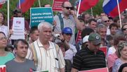 Russia: Moscow and Novosibirsk protests held against pension age reform