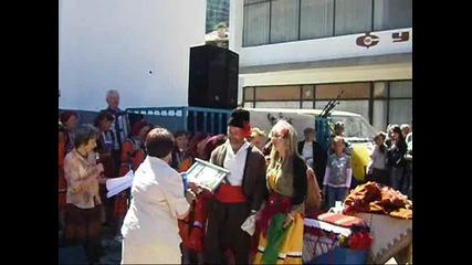Събор с. Mугла - Родопска сватба