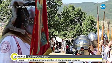 ВАРВАРСКИ СЪБОР: Битки и разпродажби на съпруги и съпрузи в Севлиево