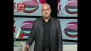 Ивелин Николов с коментар за прегръдката между Герб и Дпс
