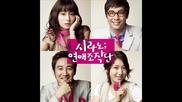 Uhm Tae Woong & Choi Daniel – I Went To Chung Gye San ( Cyrano Agency O S T )