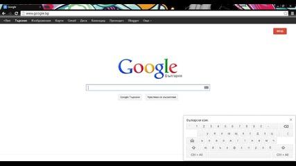 Как да си пуснете Google Chrome ! начало на поредицата