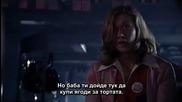 Ягода в супермаркета (2003) бг субтитри ( Високо Качество ) Част 4 Филм