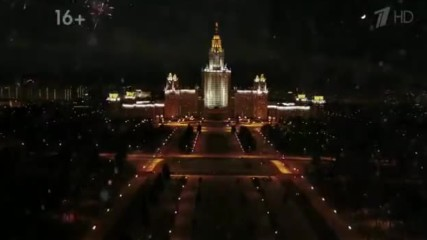 Григорий Лепс - Tерминатор (превод)