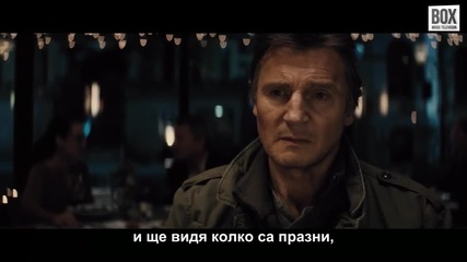 Среднощно преследване - представяне на филма в BOX Office с Борис Кашев / Поп Топ