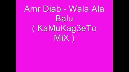 Amr Diab - Wala Ala Balu ( Kamukag3eto Mix )