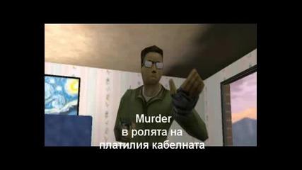 Counter - Strike Пародия