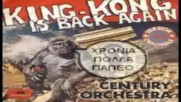 Century Orchestra -- King Kong Is Back Again-1976 very rare