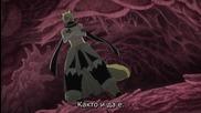 Fairy Tail S2 - 73 [ Бг субс ]