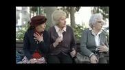 Какво правят жените за пари смях