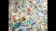 Цената На Парите