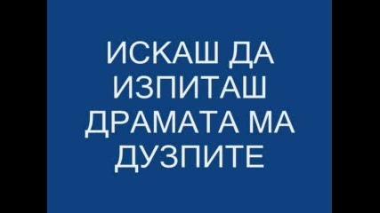 НАЙ-ХУБАВОТО МЯСТО ЗА ФУТБОЛ