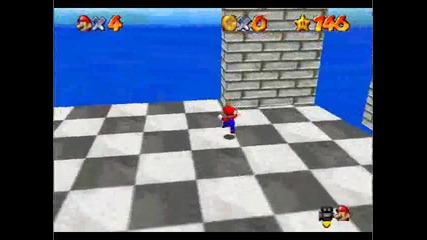 Super Mario 74 - Floatation Technology box