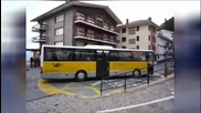 Ето така се объща автобус във населено място®