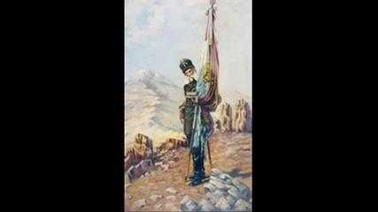 Песен за България