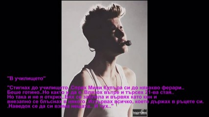 Die in your arms.. - Епизод 1-ви..