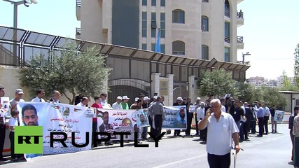 State of Palestine: Rally in solidarity with Mohammed Allan held outside UN Ramallah