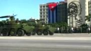 Военната индустрия на Куба