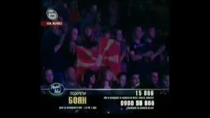Music Idol 3 Боян Среща на големите концерти