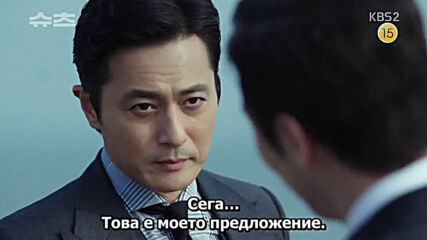 Suits (2018) / Костюмари Е05