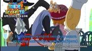 [ Bg sub ] One Piece Episode of Sabo /trailer/