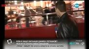 Кой и защо заплаши репортерът Даниел Петканов?