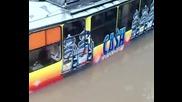 Плуващи трамвай в подлеза на банишора!!!